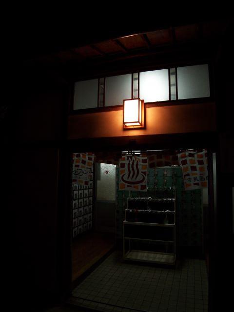 kawasaki3534.jpg