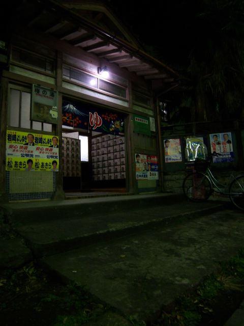 kawasaki3549.jpg