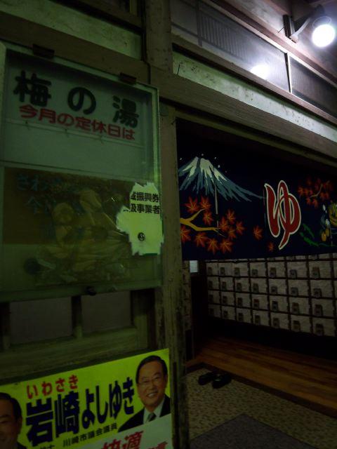 kawasaki3551.jpg
