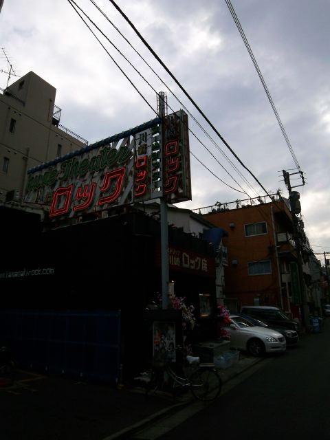 kawasaki3555.jpg