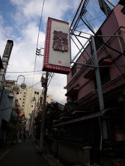 kawasaki3563.jpg