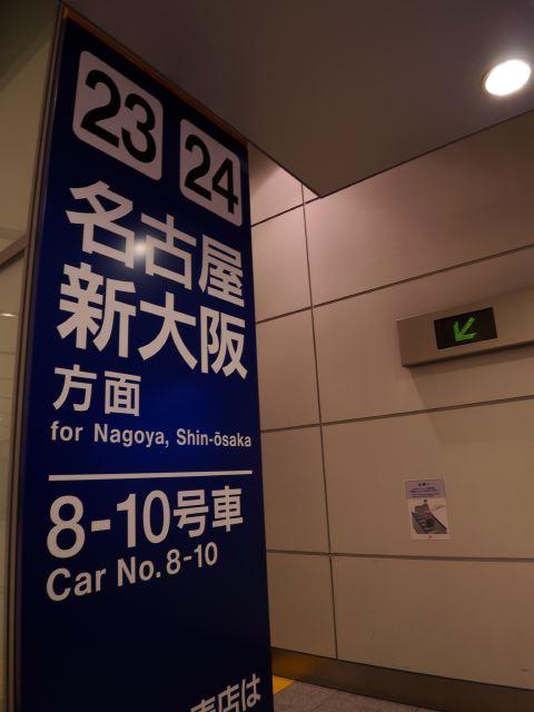 kawasaki3566.jpg
