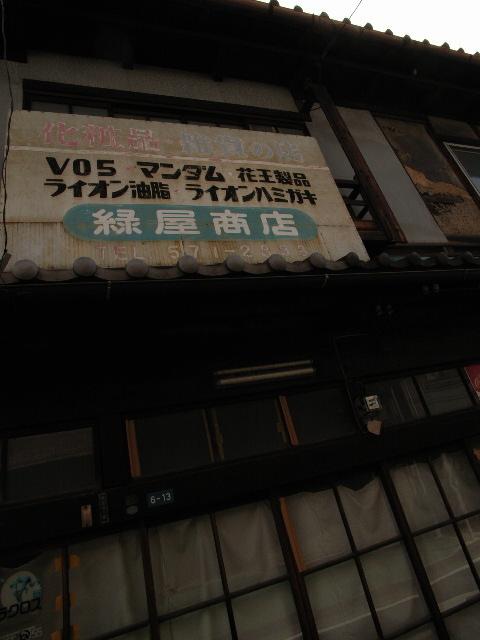 kikui2457.jpg