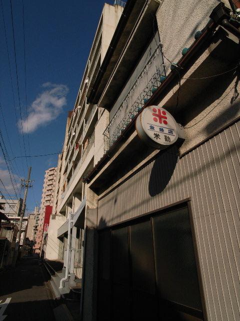 kikui2475.jpg