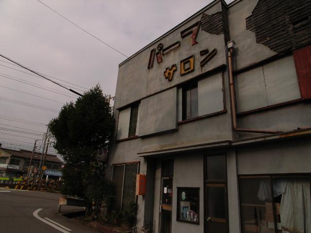 kisogawa3342.jpg