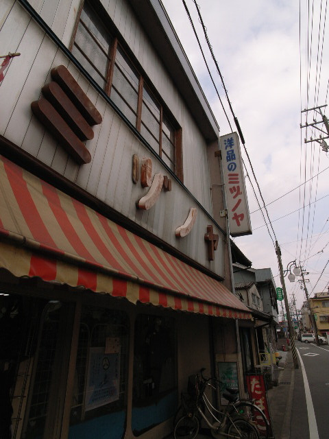 kisogawa3346.jpg