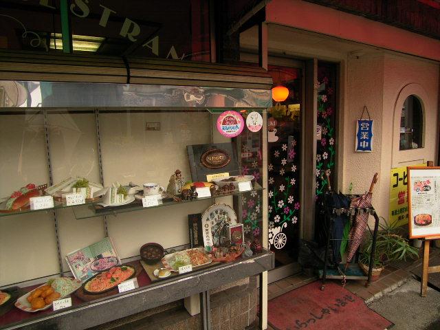 kissa-yuki0044.jpg