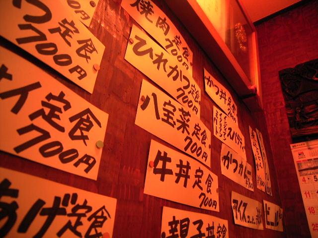 kissa-yuki038.jpg