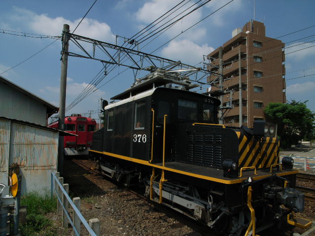kitayama2170.jpg