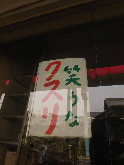 kochino-mizuho1621.jpg