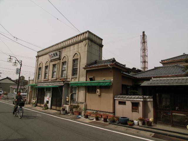 kochino1623.jpg