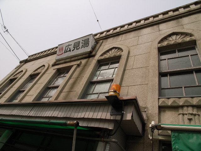 kochino1624.jpg