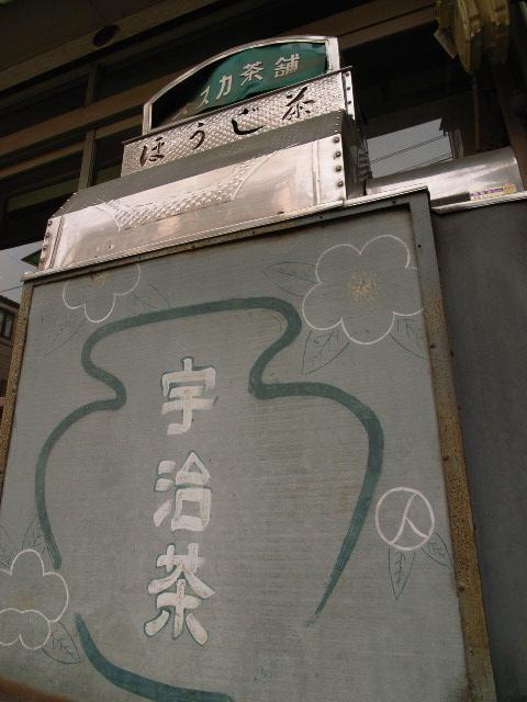 kochino1641.jpg