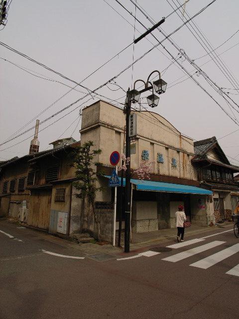 kochino1648.jpg