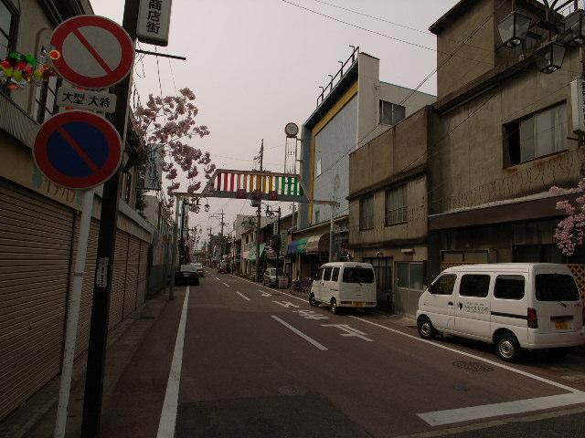 kochino1652.jpg