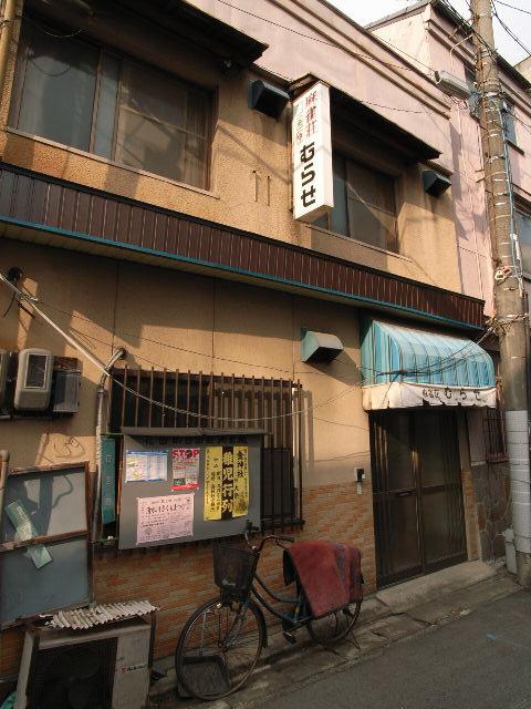 kokusaien2832.jpg