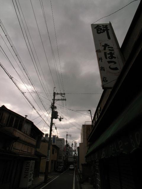 koriyama3695.jpg