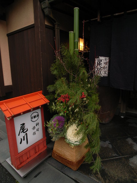 koriyama3696.jpg