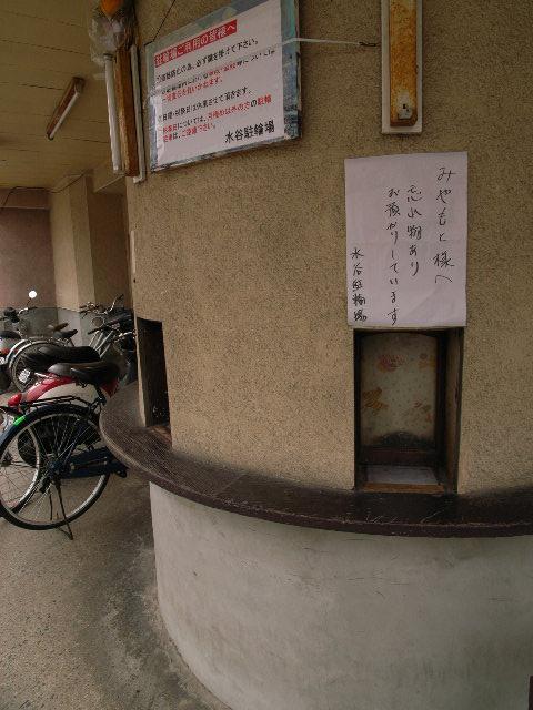 koriyama3699.jpg
