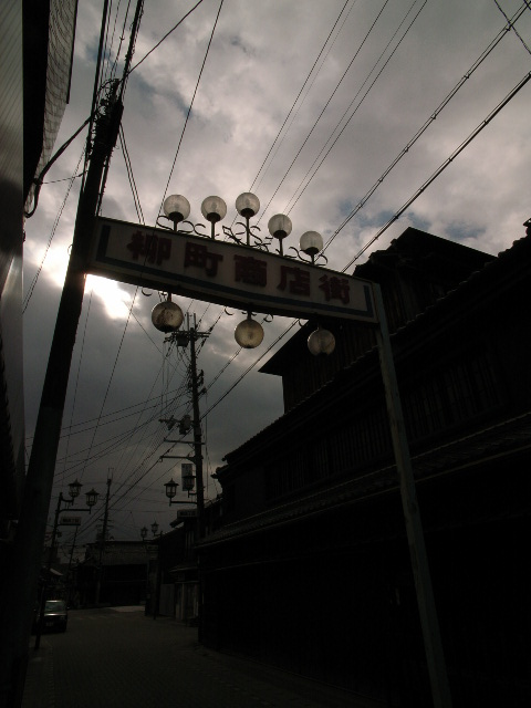 koriyama3703.jpg