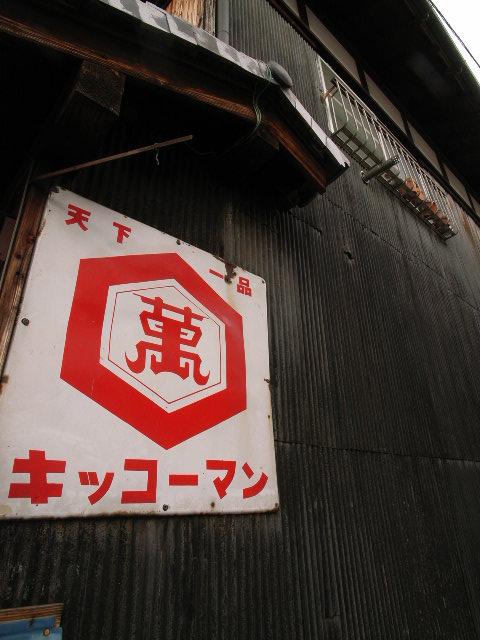 koriyama3706.jpg
