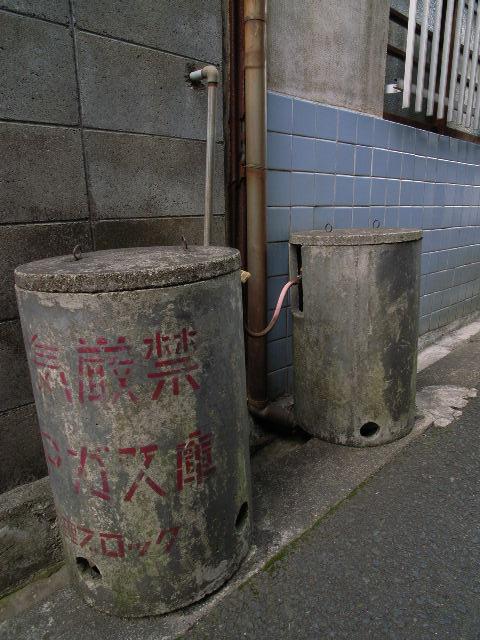 koriyama3711.jpg