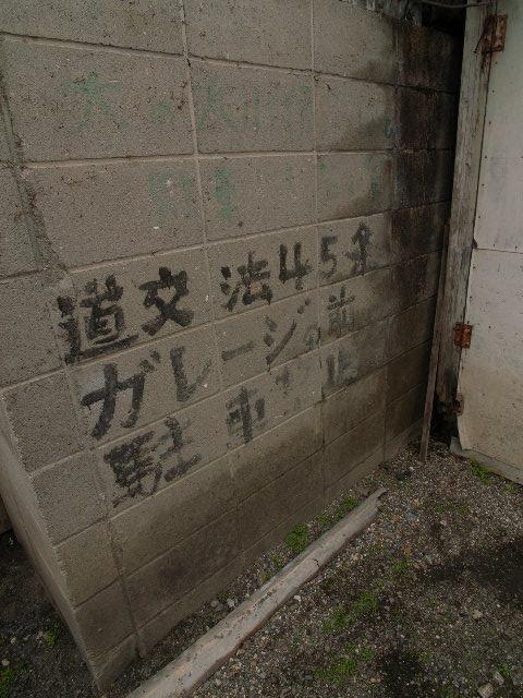 koriyama3717.jpg