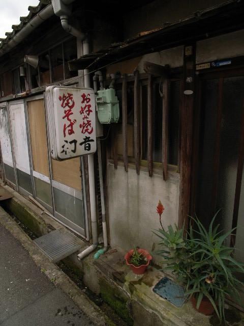 koriyama3718.jpg