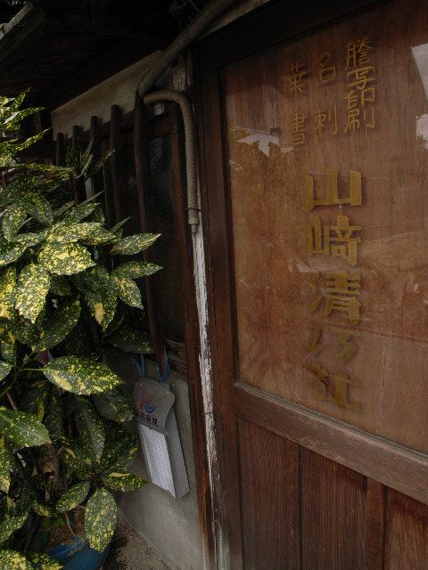 koriyama3719.jpg