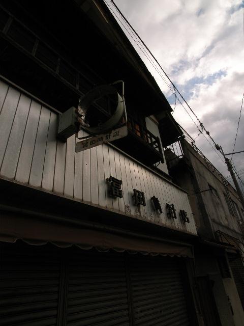 koriyama3721.jpg