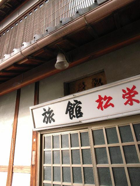 koriyama3733.jpg