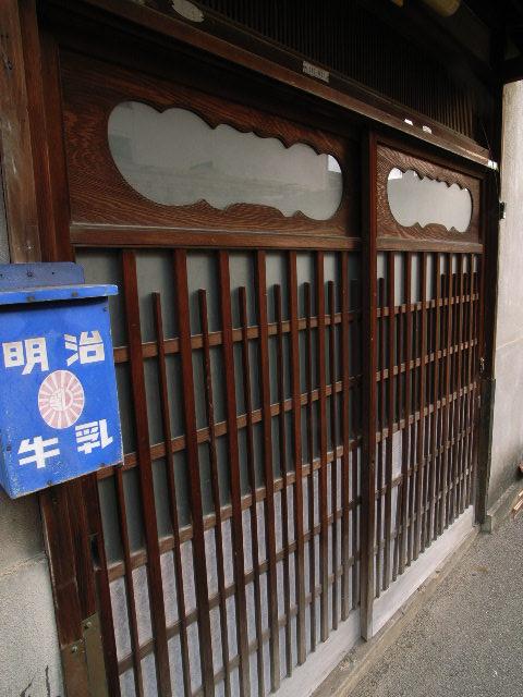 koriyama3739.jpg