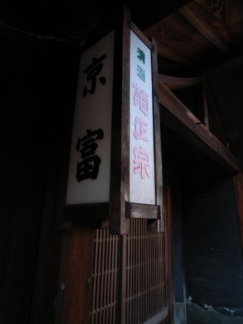koriyama3755.jpg