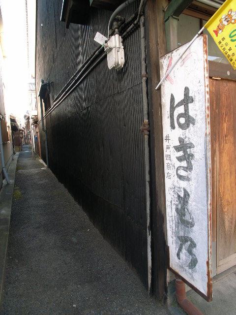 koriyama3761.jpg