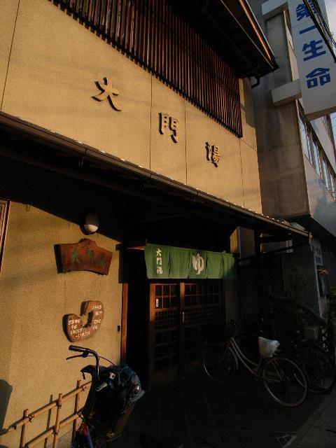 koriyama3779.jpg