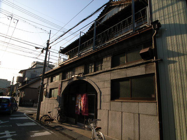 kotobukiyu1104.jpg