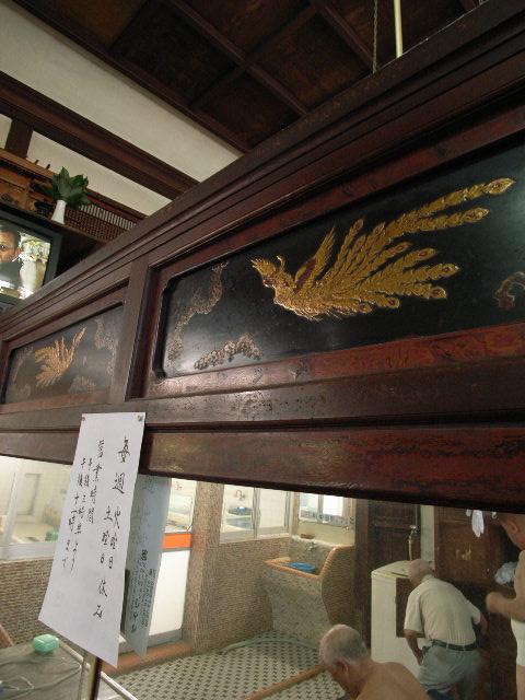 kotobukiyu1877.jpg