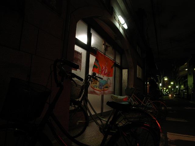 kotobukiyu2434.jpg