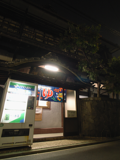 kuruwayu2358.jpg
