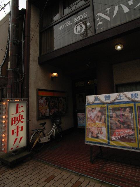 masago1929.jpg