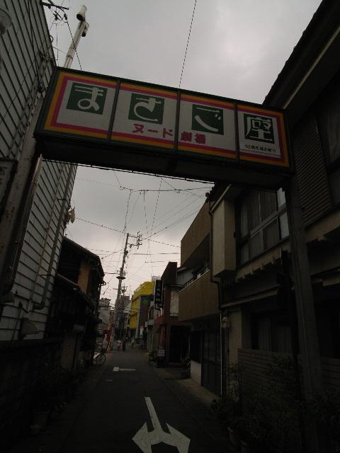 masago1931.jpg