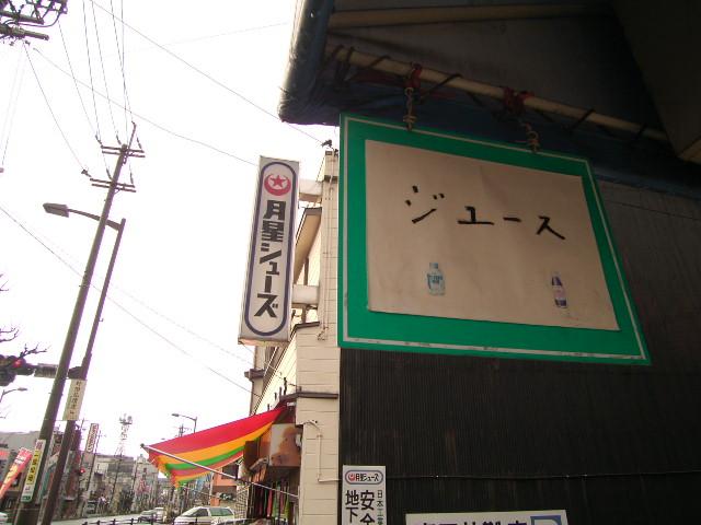 matsufuri0727.jpg