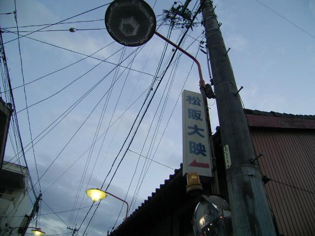 matsusaka0896.jpg