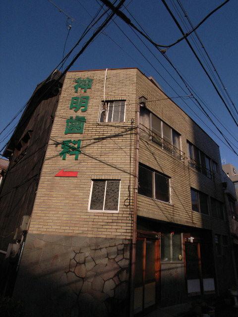 meieki3269.jpg