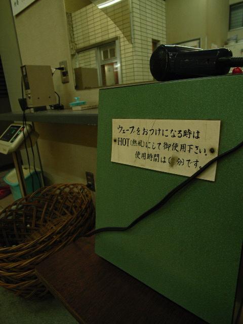 meihou-onsen2645.jpg