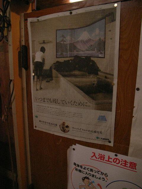 mitsuwayu2350.jpg