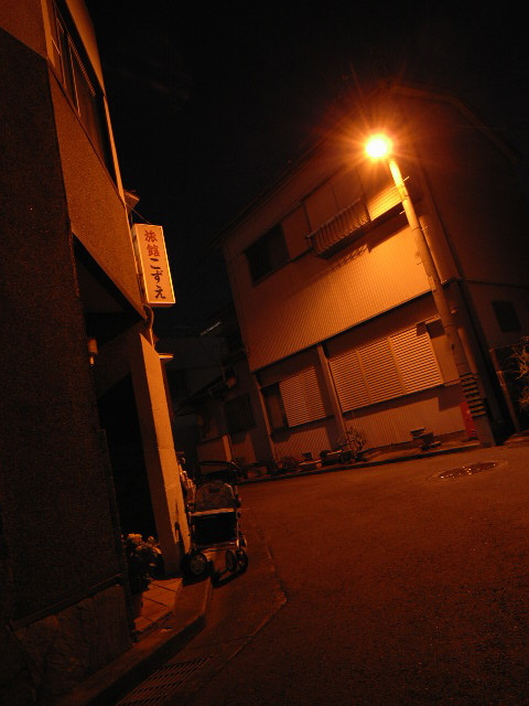 mitsuwayu2351.jpg
