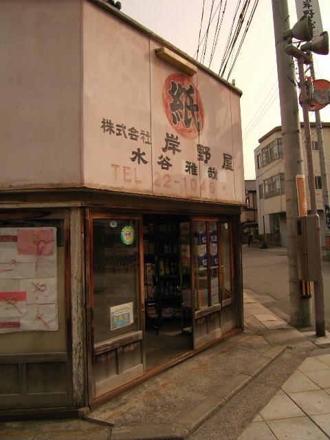 miyadori1574.jpg