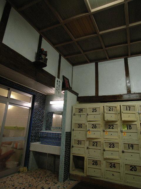 miyakoyu2640.jpg