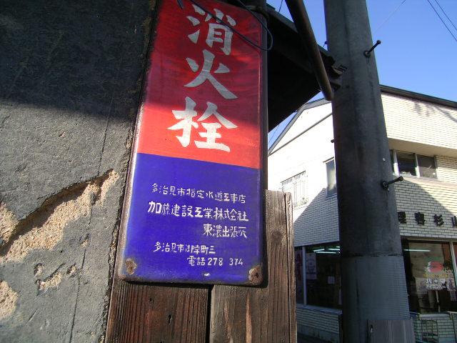 miyuki1084.jpg